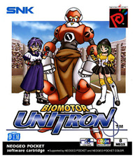 Neo Geo Pocket Color - Biomotor Unitron JAPAN mit OVP NEUWERTIG