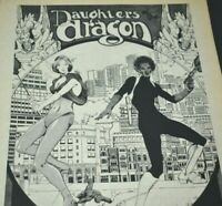 1976 Vintage Print Art Daughters Of The Dragon Deadly Hands Kung-Fu Full Page