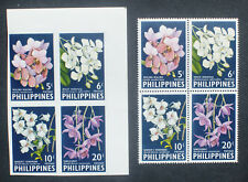 Philippines 1962 Flowers Orchids. Set of 4. Perf & Imperf. MNH
