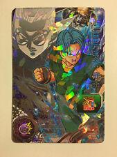 Super Dragon Ball Heroes Promo UMP-02