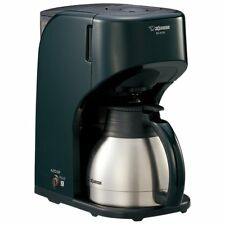 ZOJIRUSHI stainless server for 5 coffee makers EC-KT50-GD From Japan
