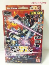 22460 AIR GCW-ST3 GUNDAM CROSS WAR Constructed Star Deck Char's Counterattack
