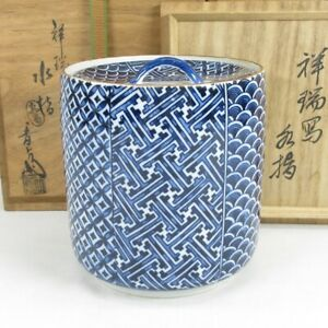 D0118: High-class Japanese porcelain water jug with great TANTANSAI's appraisal