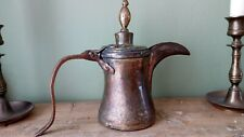 Very Old Antique Islamic Middle Eastern Dallah Coffee Pot / Brass and Copper