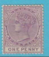 LAGOS 14 MINT REMNANT HINGED OG * NO FAULTS EXTRA FINE !