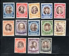 ITALY VATICAN  EUROPE  STAMPS   MINT NO GUM LOT 17286