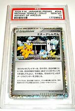 Pokemon Pikachu Japanese MICHINA TEMPLE HOLO #044  PSA 10 Promo