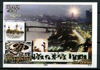 IRAK IRAQ 2008 Brücke Bagdad Bridge Block II Unverausgabt ** MNH