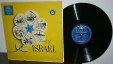 Land of Israel ~ Songs – Israel Music Foundation LP-1A »» !1950's UBER-RARE! ««