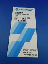 FINNAIR AIRLINE SYSTEM SUMMER TIMETABLE 1985 FIRST NON STOP FLIGHT TO EUROPE