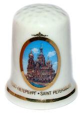 Dé à coudre de collection russe en porcelaine Pont-levis de St Petersbourg