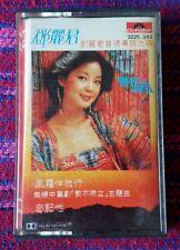 Teresa Teng ( 鄧麗君) ~ 勢不兩立 ( Malaysia Press ) Cassette