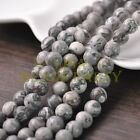 30pcs 8mm Round Natural Stone Loose Gemstone Beads Map Stone