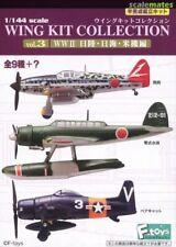 F-toys 1:144 Wing Kit Collection Vol.3 : GRUMMAN F8F BEARCAT (3C)