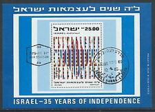 1983 ISRAELE USATO FOGLIETTO ANNIVERSARIO INDIPENDENZA ANNULLO FDC - T21