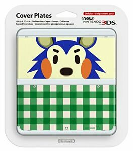 Cover Plates Kisekae plate No.015 (Animal Crossing) Game Case