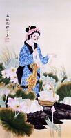 HANDPAINTED ORIGINAL ASIAN ART CHINESE FIGURE WATERCOLOR PAINTING-Ancient Beauty