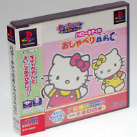 Hello Kitty Osyaberi ABC PS1 Sony Japan Import PlayStation PSX SANRIO Complete !