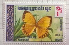 Kampuchea stamps (Cambodia) - Junglequeen (Stichophthalma Howqua) 1 reil 1983