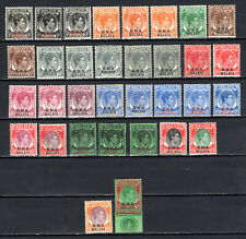 MALAYA STRAITS SETTLEMENTS 1945 KGVI BMA COMPLETE SET MLH & MH STAMPS + SHADES