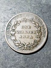 1835 British East India Company One Quarter Anna Coin #333