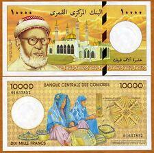 Comoros, Comores 10000 (10,000) Francs, ND (1997), P-14, UNC > Colorful