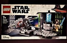 Lego Star Wars 75246 Death Star Cannon Rare Discontinued NEW and Sealed