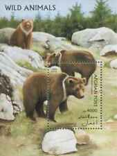 Timbre Animaux Ours Afghanistan BF71 ** lot 26804