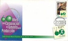 Chile 1999 FDC 60 años Corporacion de Fomento de la Produccion