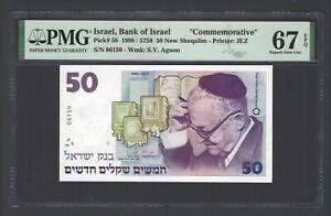 Israel 50 New Sheqalim 1998/5758 P58 Commemorative Uncirculated Grade 67