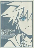 Kingdom Hearts Series Art Book import from Japan 256 pages Used F/S