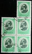 Italia 1973   Veronese     5 valori   50  lire   usati