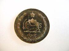 Iran Dinar Coin--Lion, Sun, Saber emblems on front--Heart/dot on back -- Bronze