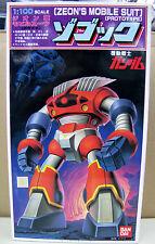Bandai Gundam 1/100 Zeon's Mobile Suit Zogok Prototype