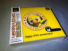 Chocobo Collection Playstation Ps1 Japan Brand New Factory Sealed Japanese