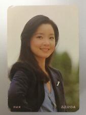 70's Taiwan singer  TERESA TENG lyrics colour picture card