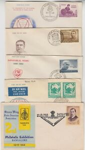 INDIA 1963/64 5x FDCs PHILATELIC EXHIBITION, GEOLOGICAL CONGRESS, HUMAN RIGHTS++