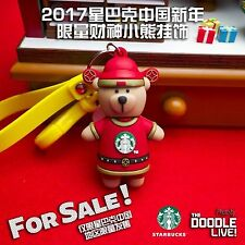 Starbucks China 2017 Chinese New Rooster Year The God Of Wealth Bear Key Chain