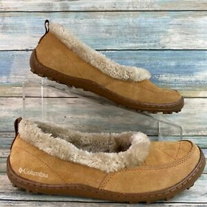 Columbia Taupe Suede Slippers Faux Fur Trim Slip On Rubber Soles Womens Size 6.5