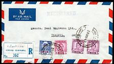 IRAQ 1949 REGISTERED AIR MAIL COVER WITH PALESTINE AID STAMPS S.G. T326,T329 TO