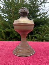 Antique Brass Oil Lamp (No Shade) Base