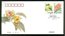 China K59 FDC 2002 2v coupling Plants Flowers