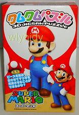 Super Mario Mini 3D Jigsaw Puzzle #2 - Nintendo     ,  #2ok