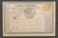 1875 Lettre Malestroit/Morbihan, C.18 + GC 2180, C.18 bleu, RR, SUP X4151