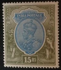 More details for india 1926-33 15 rupee blue & olive stamp mint hinged