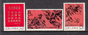 China 1967 Oilwell Firefighters set of 3 stamps. SG 2332-2334. MUH.Going cheap