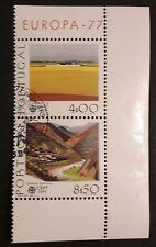 CEPT Portugal 1977 Mi-Nr. 1360/61x normales Papier aus Block 20 gestempelt