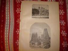 1880 ANTIQUE TAJ MAHAL JAGANNATH HINDU TEMPLE INDIA MAP