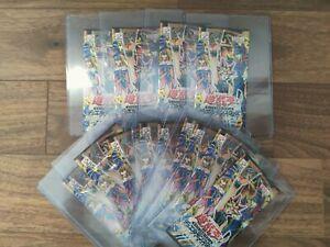 YuGiOh 2001 Premium Pack 4 P4-01 - P4-06 Ultra Rare Booster Pack SEALED Japanese