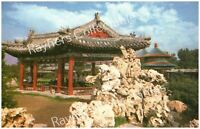 People's Republic of China Fan-Pavilion Collectable Postcard - B1/83